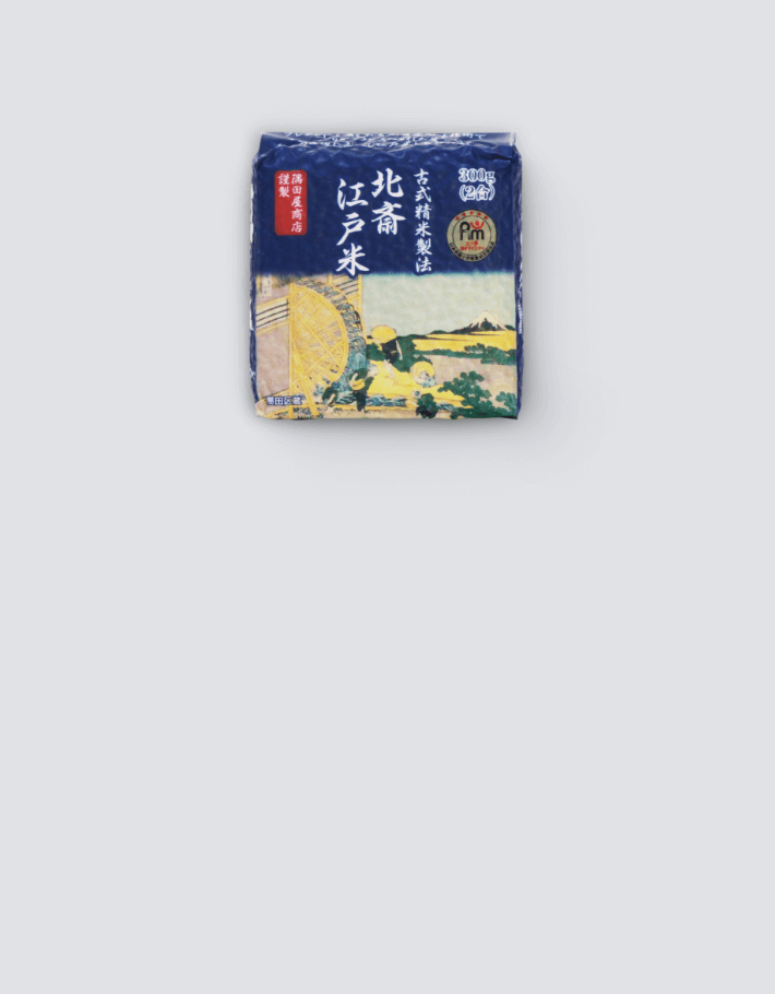 北斎江戸米(波)